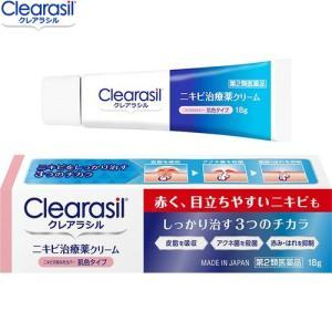 レキットベンキーザー・ジャパン クレアラシル ニキビ治療薬クリーム 肌色タイプ 18g (第2類医薬品)|starmall