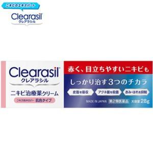 レキットベンキーザー・ジャパン クレアラシル ニキビ治療薬クリーム 肌色タイプ 28g (第2類医薬品)|starmall