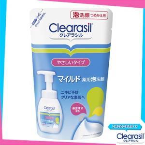 レキットベンキーザー クレアラシル 薬用泡洗顔フォーム マイ...