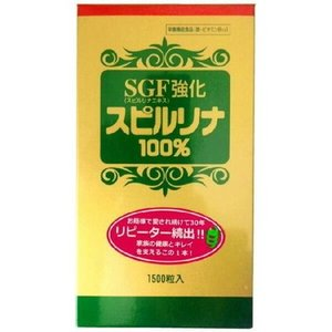 SGF強化 スピルリナ100% 1500粒(ジャパンアルジェ) ※サプリメント/健康維持/ダイエット...