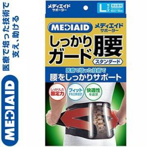 メディエイドサポーター しっかりガード 腰 スタンダード ブラック Lサイズ 1枚 / 日本シグマックス メディエイド starmall