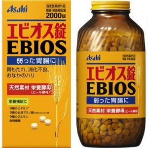 エビオス錠 2000錠 (医薬部外品) / アサヒグループ食品 エビオス|starmall