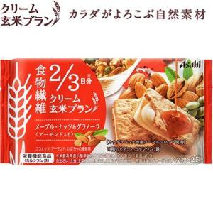 バランスアップ クリーム玄米ブラン メープルナッツ&グラノーラ 2枚×2袋(栄養機能食品)(アサヒグ...