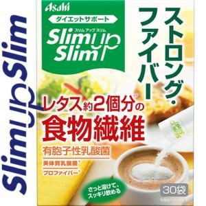 スリムアップスリム ストロングファイバー 30袋 / アサヒグループ食品 スリムアップスリム
