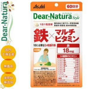ディアナチュラスタイル 鉄&マルチビタミン 60粒(60日分)(栄養機能食品)(アサヒグルー...