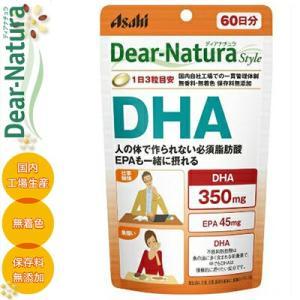 ディアナチュラスタイル DHA 180粒(60日分) / アサヒグループ食品 ディアナチュラ|starmall
