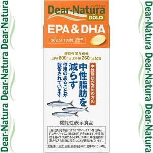 ディアナチュラゴールド EPA&DHA 中性脂肪を減らす 180粒(30日分) (機能性表示食品) / アサヒグループ食品 ディアナチュラ|starmall