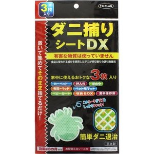 トプラン ダニ獲りシートDX 3枚 / 東京企画販売 トプラン|starmall
