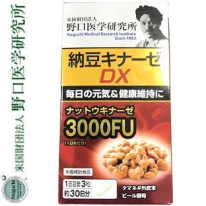 野口医学研究所 納豆キナーゼDX 90粒 / 明治薬品 starmall
