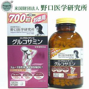 野口医学研究所 コンドロイチン&グルコサミン 700粒 / 明治薬品 野口医学研究所|starmall