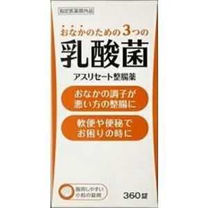 アスリセート整腸薬 360錠 (医薬部外品) / 米田薬品工業|starmall