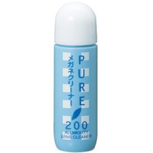 パールピュア200 クリーナー 12mL ( パール )[ 眼鏡/メガネ/クリーナー/眼鏡拭き/メガ...
