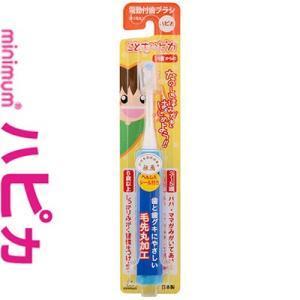 電動付歯ブラシ こどもハピカ ブルー(DBK-1BBP) やわらかめ 1本 / ミニマム ハピカ