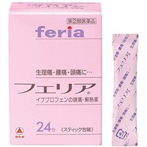 武田薬品工業 フェリア 24包 (指定第2類医薬品)|starmall