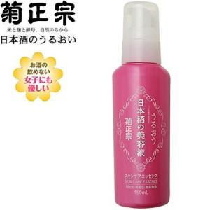 日本酒の美容液 150mL / 菊正宗酒造|starmall