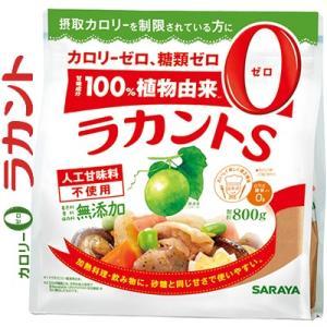 東京サラヤ ラカントS 顆粒 800G [砂糖...の関連商品6