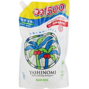 ヤシノミ洗剤 野菜・食器用 つめかえ(詰め替え...の関連商品3