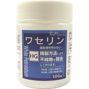 ワセリンHG 100g(大洋製薬) ※ボディーケア/ボディクリーム/保湿/モイスチャー  商品説明 ...