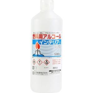 燃料用アルコール インテリアS 500mL / 大洋製薬|starmall