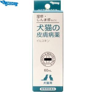 イルスキン 犬猫の皮膚病薬 60mL 【 内外製薬 】[ ペット/医薬品/サプリメント ]