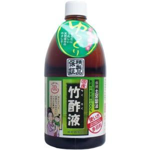 高級竹酢液 1L / 日本漢方研究所|starmall