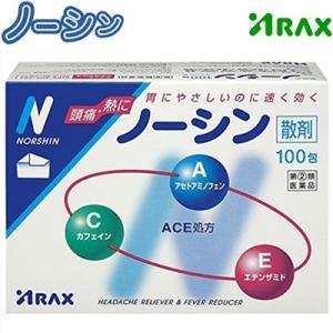 アラクス ノーシン散剤 100包 (指定第2類医薬品)|starmall
