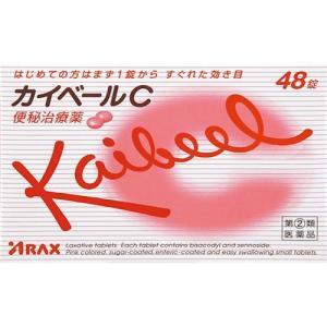 アラクス カイベールC 48錠 (指定第2類医薬品)|starmall