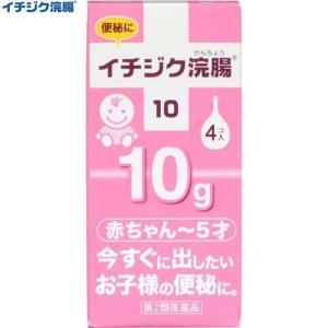 イチジク製薬 イチジク浣腸10 10g×4個 (第2類医薬品)