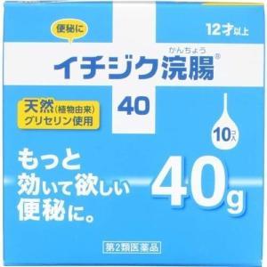 イチジク製薬 イチジク浣腸40 40g×10個 (第2類医薬品)