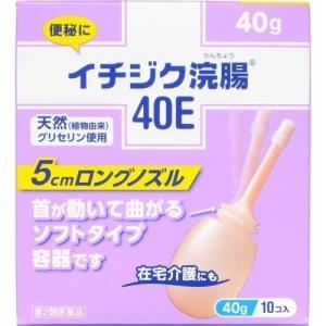 イチジク製薬 イチジク浣腸40E 40g×10個 (第2類医薬品)