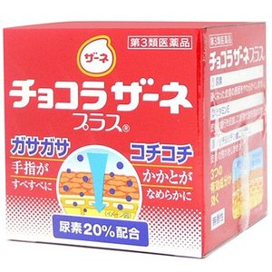 エーザイ チョコラ ザーネプラス 60g (第3類医薬品)|starmall