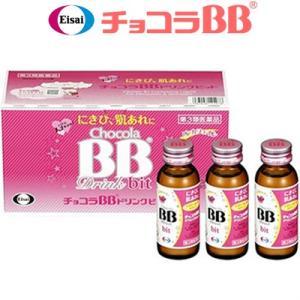 エーザイ チョコラBB ドリンクビット 50mL×10本 (第3類医薬品)
