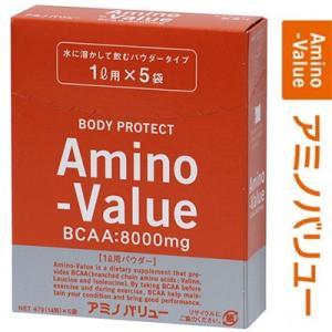 アミノバリュー パウダー8000 47g×5袋 / 大塚製薬 アミノバリュー starmall