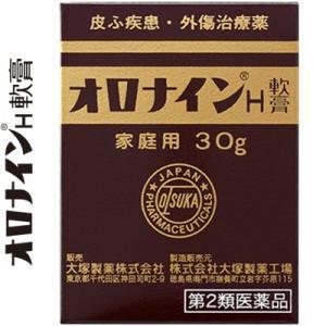大塚製薬 オロナインH軟膏 30g (第2類医薬品)|starmall