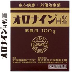 大塚製薬 オロナインH軟膏 100g (第2類医薬品)|starmall