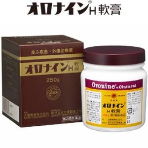 大塚製薬 オロナインH軟膏 250g (第2類医薬品)|starmall