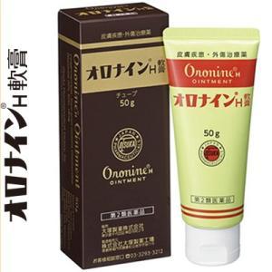 大塚製薬 オロナインH軟膏 チューブ 50g (第2類医薬品)|starmall