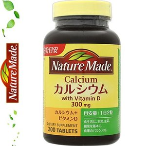 ネイチャーメイド カルシウム 200粒 (栄養機能食品) / 大塚製薬 ネイチャーメイド