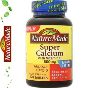 ネイチャーメイド スーパーカルシウム 120粒 / 大塚製薬 ネイチャーメイド