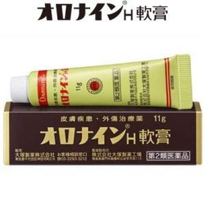 大塚製薬 オロナインH軟膏 11g (第2類医薬品)