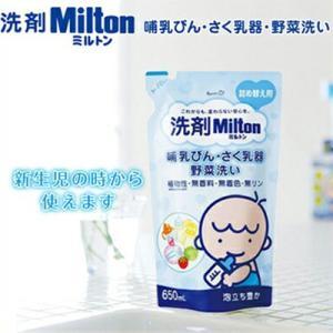 洗剤ミルトン 詰替用 650mL / 杏林製薬 Miltonミルトン