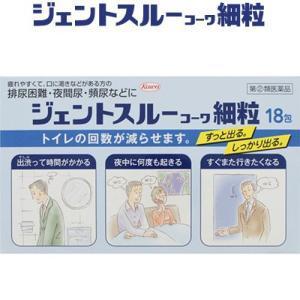 興和新薬 ジェントスルーコーワ細粒 18包 (指定第2類医薬品)|starmall