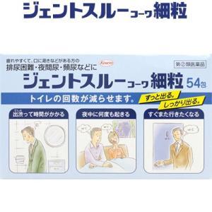 興和新薬 ジェントスルーコーワ細粒 54包 (指定第2類医薬品)|starmall