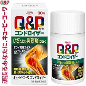 興和新薬 キューピーコーワコンドロイザー 90錠 (第2類医薬品)|starmall