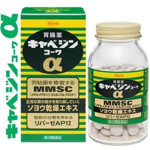興和新薬 キャベジンコーワα 300錠 (第2類医薬品)|starmall
