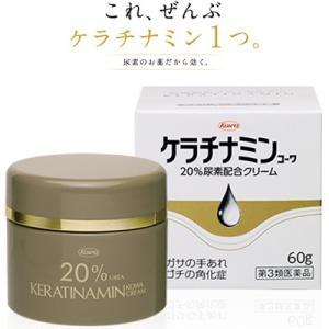 興和新薬 ケラチナミンコーワ 20%尿素配合クリーム 60g (第3類医薬品)|starmall