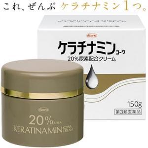 興和新薬 ケラチナミンコーワ 20%尿素配合クリーム 150g (第3類医薬品)|starmall