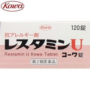 興和新薬 レスタミンUコーワ錠 120錠 (第2類医薬品)|starmall