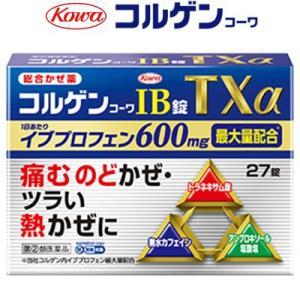 送料無料 興和新薬 コルゲンコーワIB錠TXα 27錠 (指定第2類医薬品)|starmall