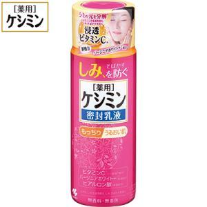 ケシミン密封乳液 130mL (医薬部外品) / 小林製薬 ケシミン